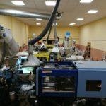 оборудование для изготовления пластмасс