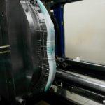 литьевое производство